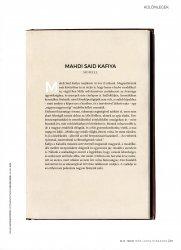 KafiyaSena-NLE-06.jpg