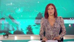 RTL híradó. 2020. 09.14-18  (4).jpg