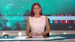 RTL híradó. 2020. 09.14-18  (14).jpg
