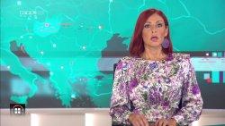 RTL híradó. 2020. 09.14-18  (20).jpg