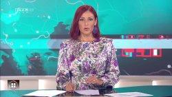 RTL híradó. 2020. 09.14-18  (24).jpg