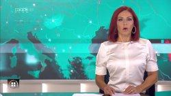 RTL híradó. 2020. 09.14-18  (31).jpg