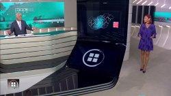 RTL híradó. 2020. 09.23  (6).jpg
