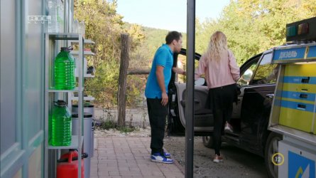 Tóth Angelika - Keresztanyu S01E38 09.jpg