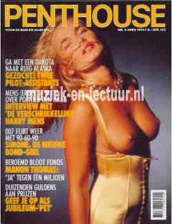 penthouse-1994-4.jpg