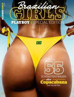 Brazilian girls 2014.jpg